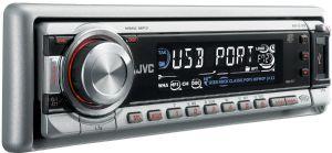 am fm cd player w usb slot kd g720 introduction rh support jvc com JVC Car Stereo JVC KD R501 JVC Car Stereo JVC KD R501