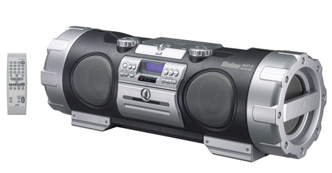 Powered Woofer CD System