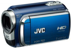 GZ-HD300AUS