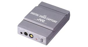 Compact Video Capture Box - GV-CB3U - Introduction